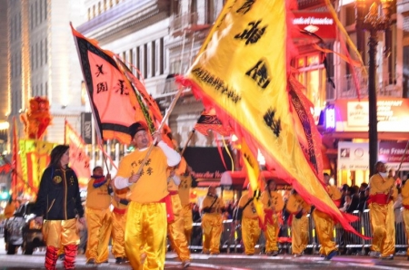 Chinese New Year Street festival