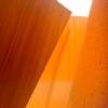 Detail Sequence Richard Serra